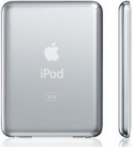 3rd generation iPod nano
